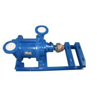 Buy cheap Vacuum Crystallization Pump used in Papermaking Industry from wholesalers