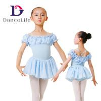 Buy cheap NEW child ballet dress for child from wholesalers