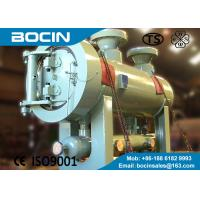 Buy cheap BOCIN SW Series filter separator liquid air separator long service life from wholesalers