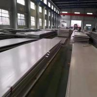 Buy cheap UNS S31803 Duplex Stainless Steel Sheet Plate Thickness 1.0 - 60.0mm POSCO TISCO from wholesalers