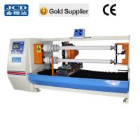 Buy cheap double shaft gummed tape roll to roll cutting machine / making machine from wholesalers