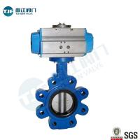 Buy cheap Lug Type Ductile Iron Wafer Butterfly Valve  with Penumactic Actuator for Water Treatment from wholesalers