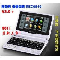 Buy cheap XYX-REC6810 Russion-English-Chinese Electronic Dictionary with MP3 colour screen for  Learners! product