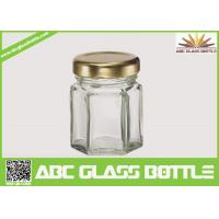 Buy cheap Wholesale glass jar with screw lid factory price from wholesalers
