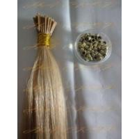 Buy cheap Pre Tipped Hair Extensions (micro Ring) from wholesalers