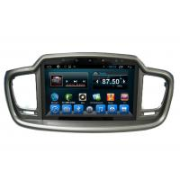 Buy cheap In Dash Car Media System KIA Navigation System Sorento 2015 With RDS Radio from wholesalers