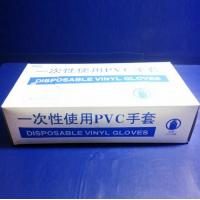 Buy cheap Cheap Disposable Vinyl/PVC dotted Examination Glove from wholesalers