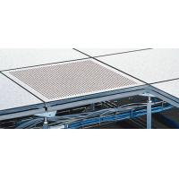 Buy cheap antistatic raised floor from wholesalers
