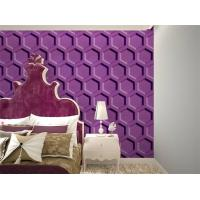 Buy cheap Outdoor Waterproof 3D Wall Coverings Leather Exterior 3D Wall Panels Hotel Wall Decoration from wholesalers