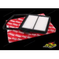 Buy cheap Standard Auto Air Filter For Toyota Prius Hatchback 1.5 17801-21040 product