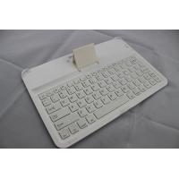 Buy cheap Dustproof cordless Ultrathin 10.1 Tablet Case With Bluetooth Keyboard cover product