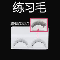 Buy cheap Natural Shape False Strip Eyelashes Thick False Eyelashes For Small Eyes product