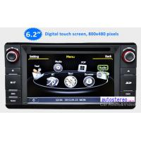Buy cheap Japanese Car Stereo GPS Satnav Navigation DVD Headunit Radio from wholesalers