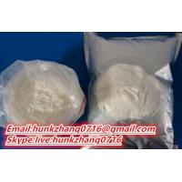 Buy cheap Pharmaceutical Grade Male Sex Hormones Estradiol Cypionate 99% Min CAS 313-06-4 from wholesalers
