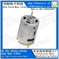 Buy cheap Strong Magnet 6V 12000RPM 27.7mm Coreless Brushed Motor RS-385SA from wholesalers