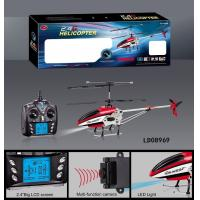 Buy cheap Aerial photography,2.4G 3.5CH RC Helicopter with camera,2.4''Big LCD screen,LED light from wholesalers