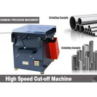 Buy cheap Industrial Precision Ejector Pin Cut-Off Machine , Rod Cutting Machine from wholesalers
