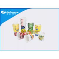Buy cheap Smooth Flat HDPE Plastic Yogurt / Smoothie Cups Disposable Eco Friendly from wholesalers