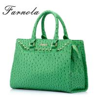 Buy cheap faux ostrich skin leather bag, ostrich embossed genuine leather handbags from wholesalers