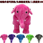 Buy cheap hot sale push animal car/electric animal walking animal ride tiger plush toys from wholesalers