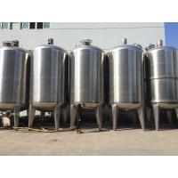 Buy cheap Stainless Steel Vat Mixing Vat Jacketed Vat Blending Vat Yoghurt Mixing Vat  Buffer Holding Blending Vat for Mixing product