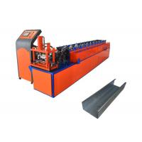 Buy cheap Furring Gypsum Channel Roll Forming Machine , Light Steel Keel Roll Forming Machine Durable from wholesalers