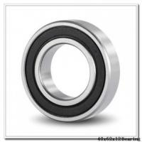 Buy cheap 40 mm x 62 mm x 12 mm SNFA HB40 /S 7CE3 angular contact ball bearings from wholesalers