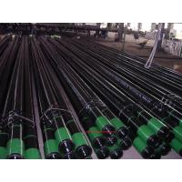 Buy cheap octg steel oil tubing from wholesalers
