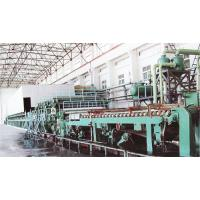 Buy cheap pulping paper making machine from wholesalers