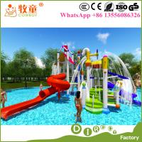 Buy cheap China supplier good quality attractive children water park equipment rides for Malaysia hotel from wholesalers