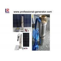 Buy cheap Stainless Steel Heavy Duty Solar Agricultural Water Pump 3HP Solar Submersible from wholesalers
