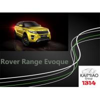 Buy cheap Range Rover Evoque Durable Telescopic Mechanism Power Running Boards from wholesalers