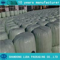 Buy cheap Low price width silage wrap stretch film from wholesalers