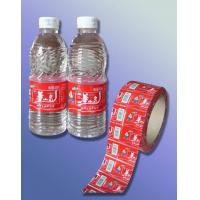 Buy cheap Foil Printed Shrink Sleeve Wrap For Plastic Bottle , Custom Printed Shrink  Sleeve from wholesalers