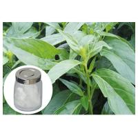 Buy cheap Andrographis Paniculata Herbal Plant Extract Andrographolide Anti Cancer CAS 5508 58 7 from wholesalers