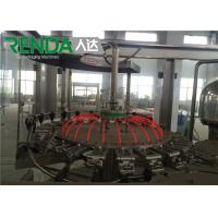 Buy cheap Pet Bottle Drinking Water Automatic Bottle Filling Machine 3500 * 2100 * 2300mm from wholesalers