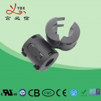 Buy cheap Yanbixin Black Color Low Frequency Ferrite Core For Power Supply System Suppression from wholesalers