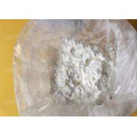 White Solid Powder Male Weight Loss Steroids CAS 2363-59-9 Boldenone Acetate Boldenone 17-acetate