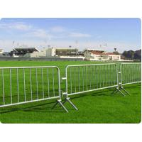 Buy cheap Crowd Contral Barricade product