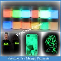 Buy cheap Glow Pigments for Glow T-Shirts, Glow Shoes from wholesalers
