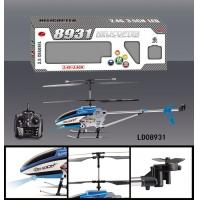 Buy cheap 2.4G Large 3CH RC Helicopter with 3ch tail motor,LED light,Rc heli,R/C airplane,RC toy from wholesalers