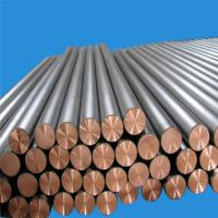 Buy cheap titanium clad copper tube/bar/wire/plate from wholesalers