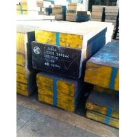 Buy cheap DIN 1.2344 Hot Work Tool Steel Flat Bar Forged Steel Plate from wholesalers