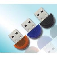 Buy cheap Smallet USB Bluetooth Dongle from wholesalers