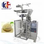 Buy cheap coffee powder sachet packing machine from wholesalers