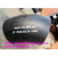 Buy cheap CHINA 28'' welded XS elbow CS ASTM A234 WPB from wholesalers