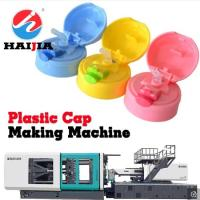 Buy cheap Plastic Cup Cap / Lid Plastic Injection Molding Machine High Precision For Home Appliance from wholesalers