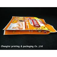 Buy cheap 600 G Customed Quad Seald Side Gusset Bag For Oatmeal Packaging from wholesalers
