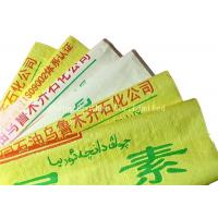Buy cheap Industrial Biodegradable PE Woven Bag 25KG / 50KG Waterproof For Limestone from wholesalers