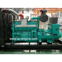 Buy cheap High Quality Natural Gas Engine Based On Cummins Engine from wholesalers